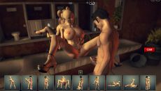 Play JulietSexSession online for free